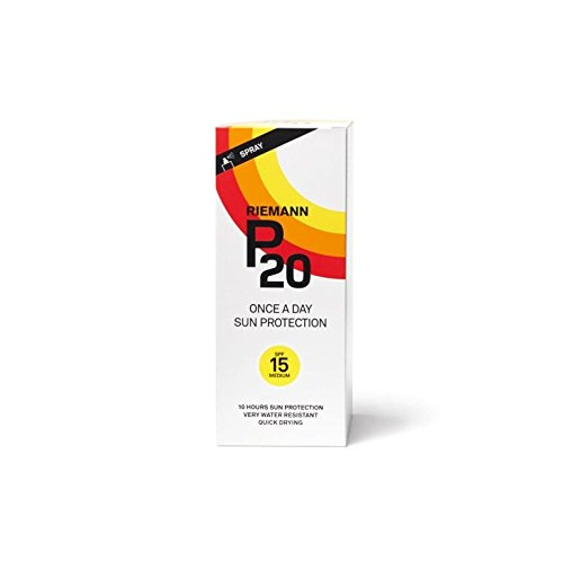 確率ラウンジポスターRiemann P20 Sun Filter 200ml SPF15 (Pack of 6) - リーマン20のサンフィルター200ミリリットル15 x6 [並行輸入品]