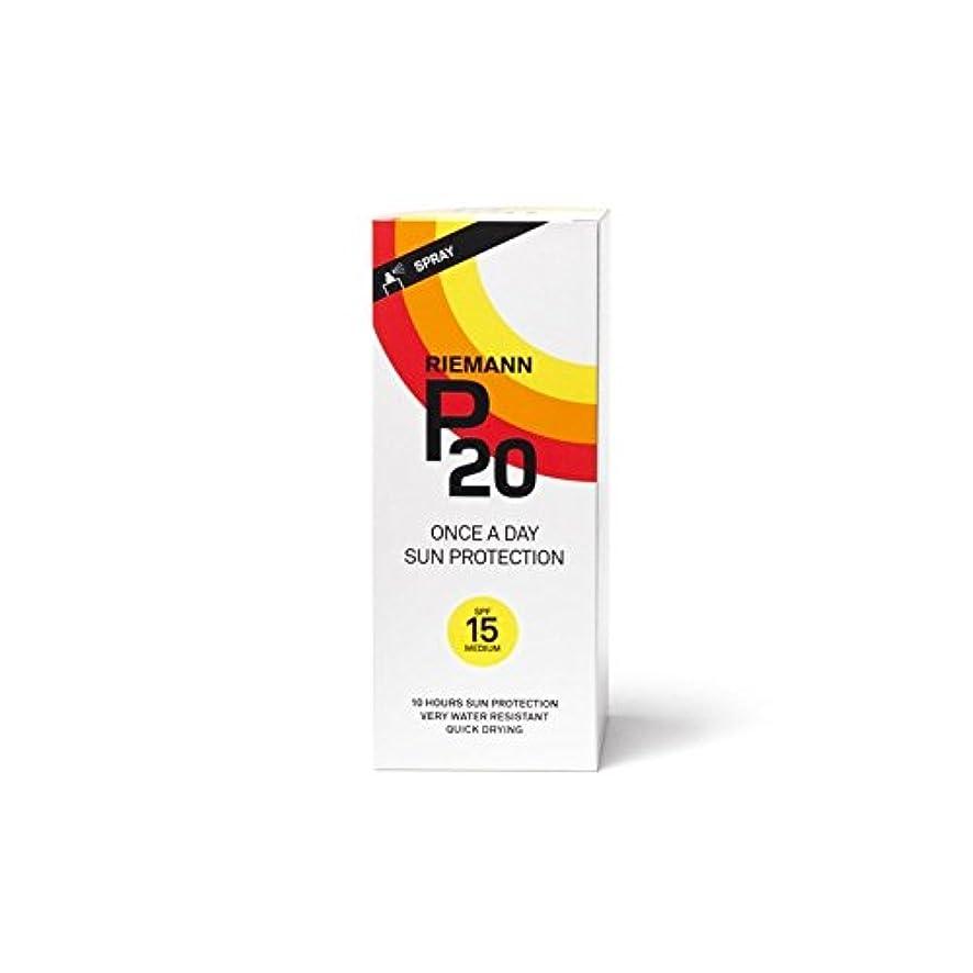だらしない読書スピンRiemann P20 Sun Filter 200ml SPF15 (Pack of 6) - リーマン20のサンフィルター200ミリリットル15 x6 [並行輸入品]