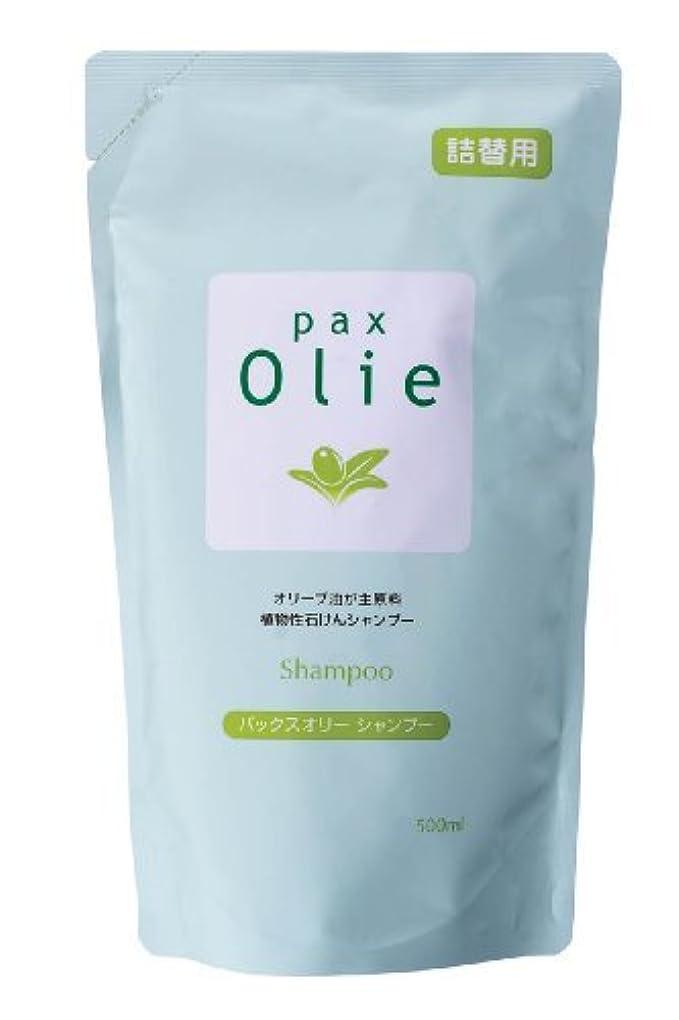 太陽油脂 パックスオリー シャンプー つめかえ用 500ml×12個セット (石鹸シャンプー)