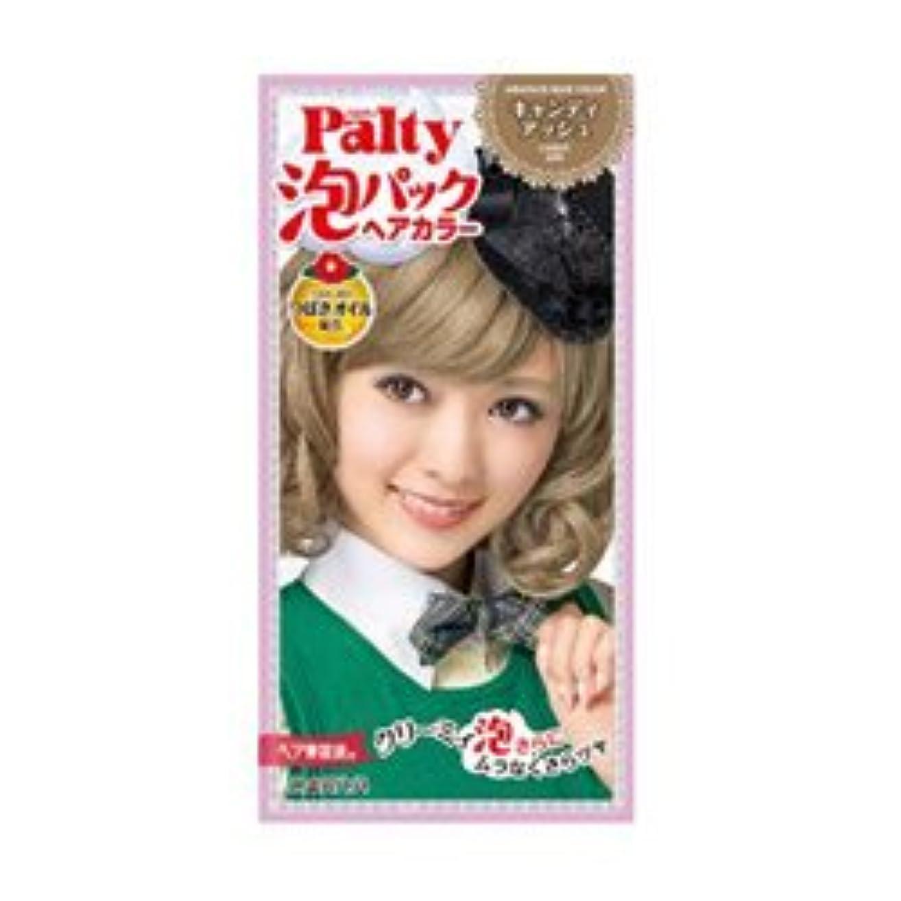 緊急後世耳【ダリア】パルティ 泡パックヘアカラー キャンディアッシュ 75ml+75g ×20個セット