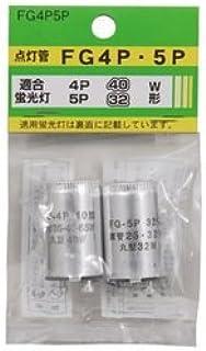 ヤザワコーポレーション グロー球 FG4P5P
