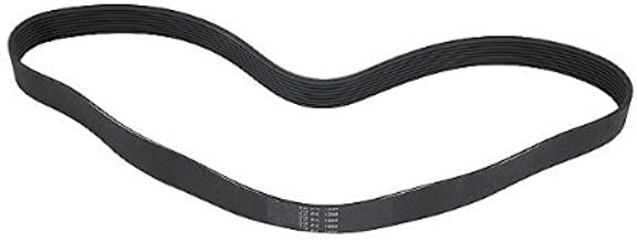 Mercedes W211 W215 W219 W220 W230 W463 CONTINENTAL Serpentine Belt 113 997 01 92