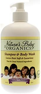 Nature's Baby Organics Shampoo & Body Wash, Shampoo & Body Wash, Lavender Chamomile, Cruelty Free, Gentle on Skin, 2 pack of 8 oz