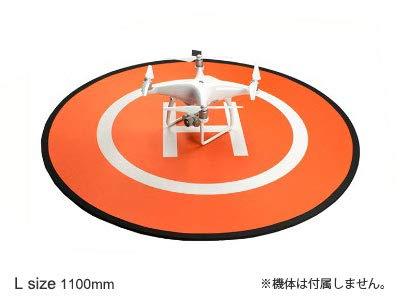 PGYTECH PGY-AC-299 Landing Platform for Drones 110 cm Black