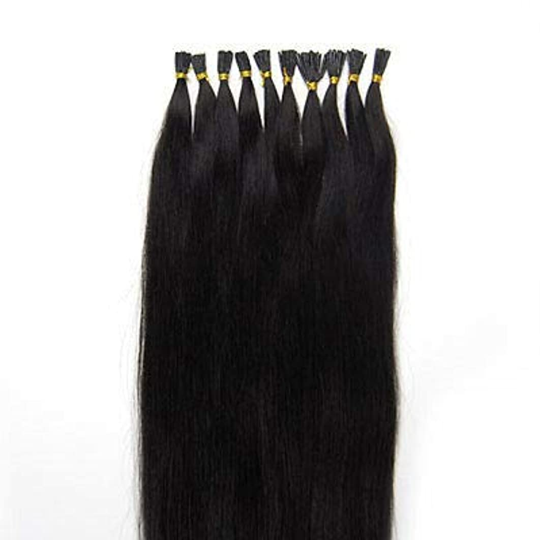 FidgetKute 7A Keratin Stick I Tip Hair Remy Human Hair Extensions 16-24Inch 100S #1B nature black 18inch 50g