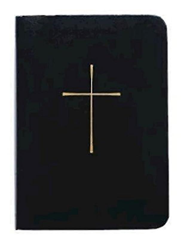 1979 Book of Common Prayer Economy Edition: Black Imitation Leather ogc1178488480710