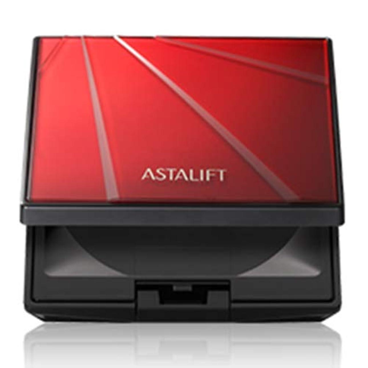 ジャーナリスト数学差ASTALIFT(アスタリフト) ライティングパーフェクション プレストパウダー用ケース