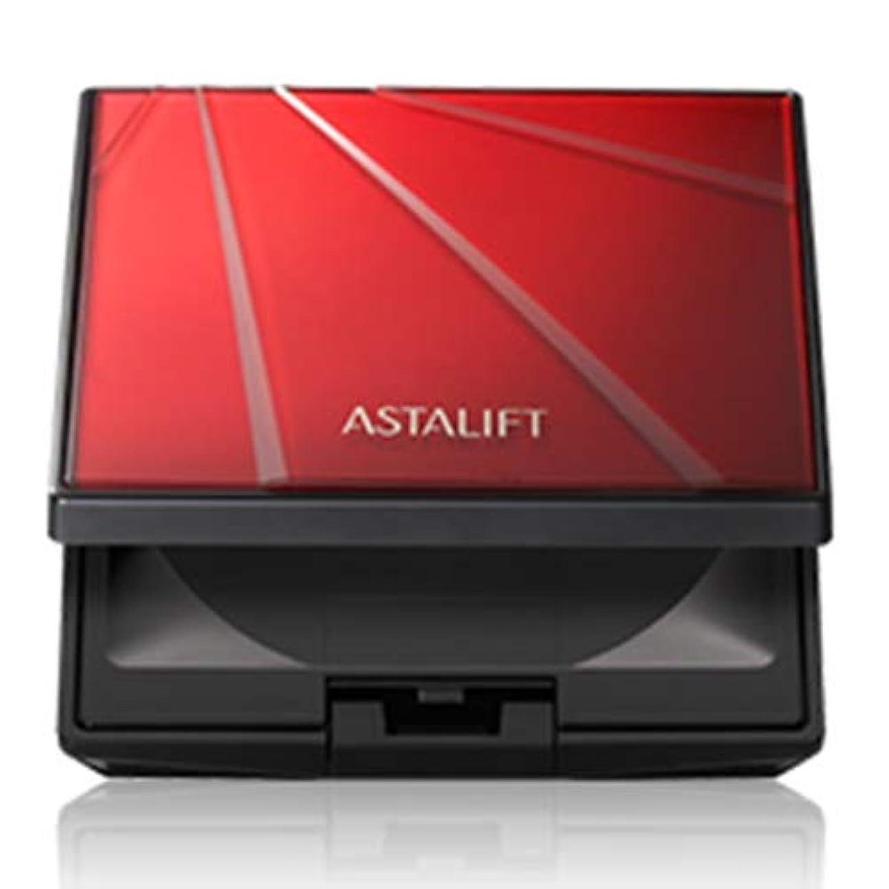 特定の調停者広範囲にASTALIFT(アスタリフト) ライティングパーフェクション プレストパウダー用ケース