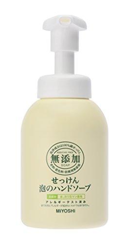 ミヨシ石鹸『無添加 せっけん泡のハンドソープ』