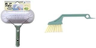 アズマ 網戸ブラシ DX AG703 『網戸・フィルターの掃除に』+『隙間のお掃除に』 ニューサッシブラシ AG701