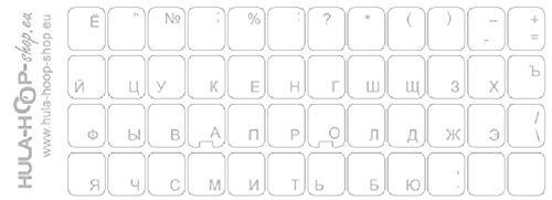 hoopomania Russische Tastaturaufkleber, transparent mit Schutzschicht, русские наклейки, in Silber