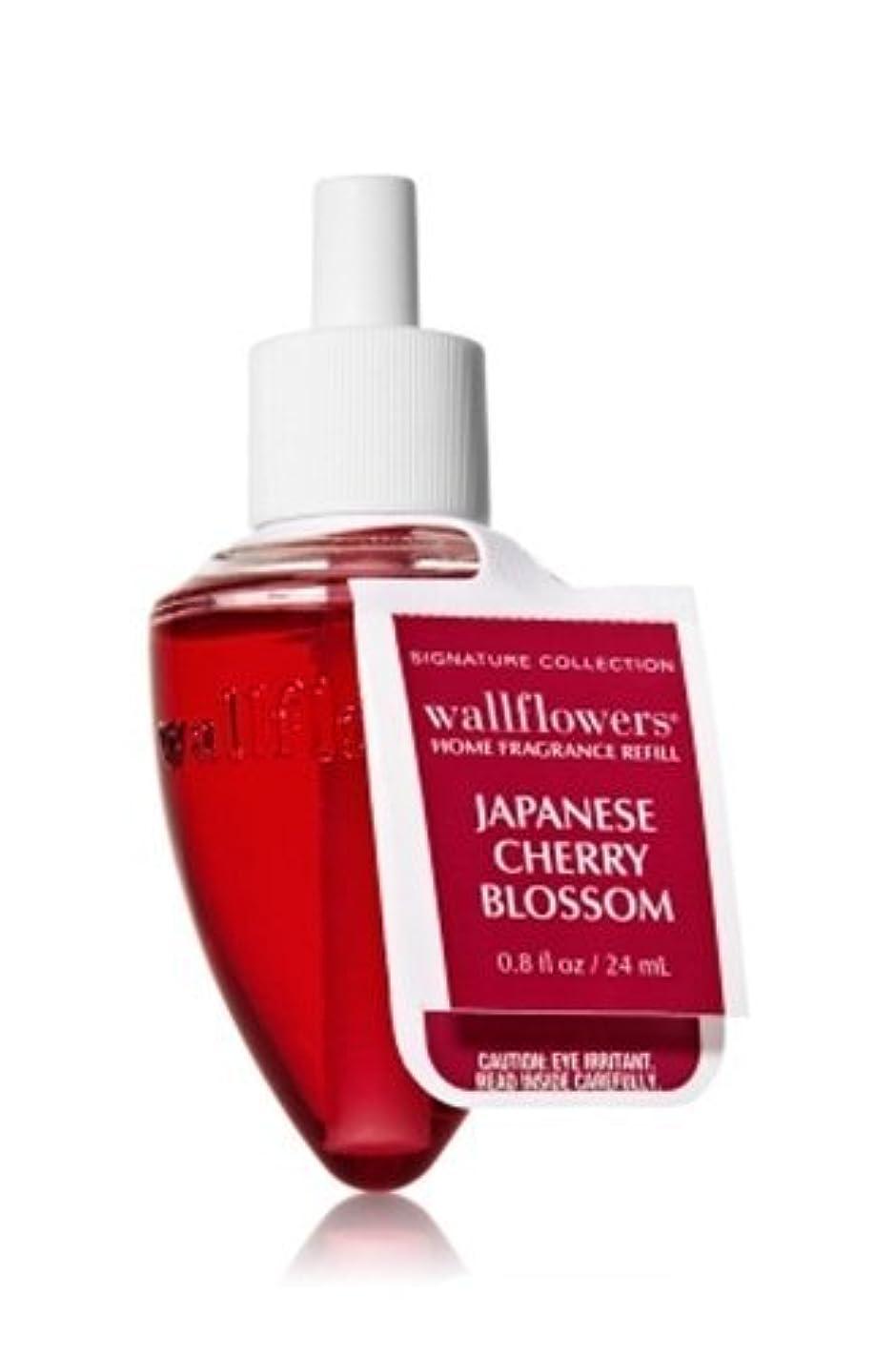 面酸素者Bath & Body Works(バス&ボディワークス)ジャパニーズチェリーブロッサム ホームフレグランス レフィル(本体は別売りです)Japanese Cherry Blossom Wallflowers Refill Single Bottles [並行輸入品]