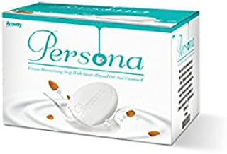 Amway Persona Bar Soap 3 in 1 box Special Offer