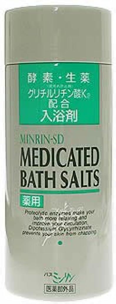 開発する塩ミスバスミンリン SD 830g