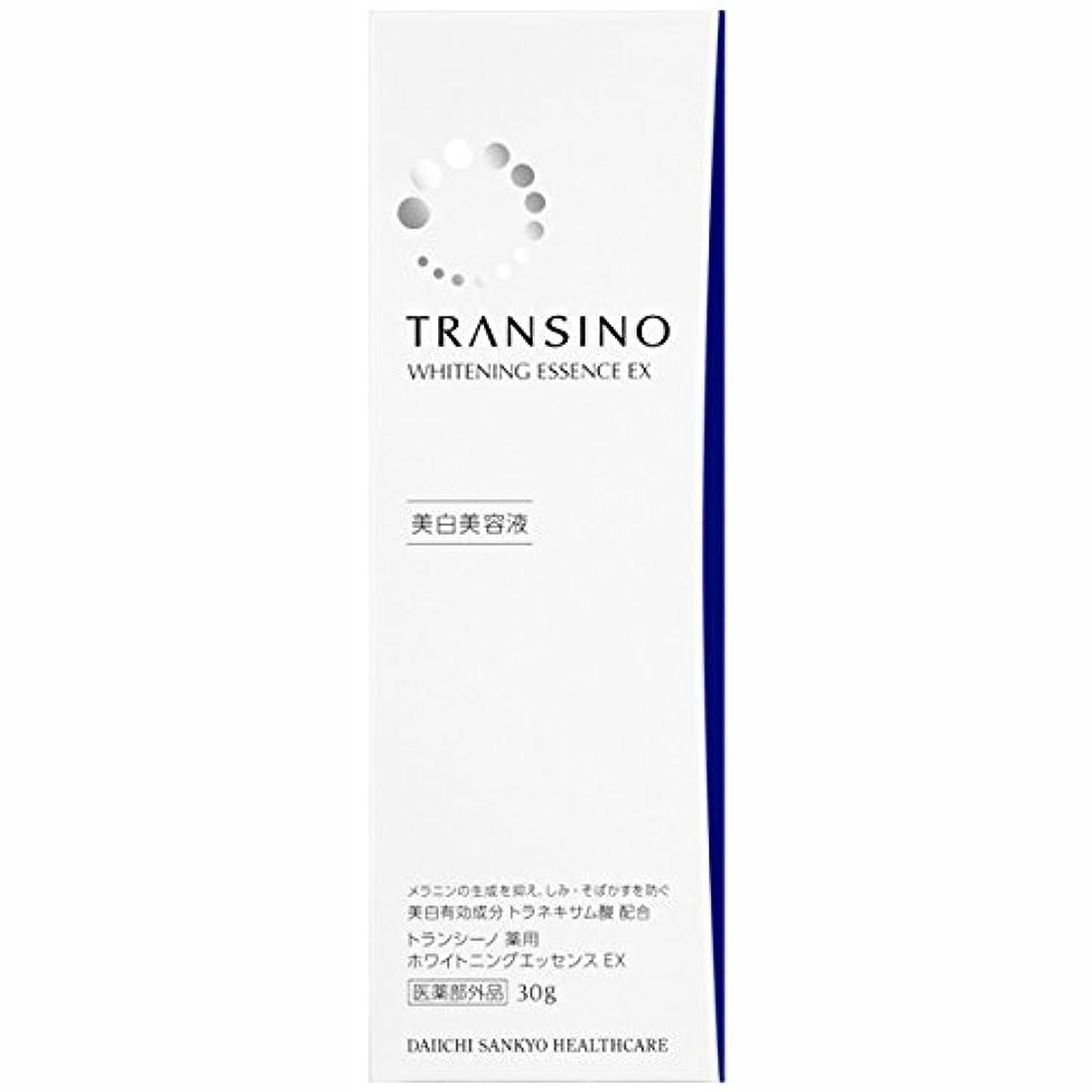解読する植物学かろうじてトランシーノ 薬用ホワイトニングエッセンスEX 30g (医薬部外品)