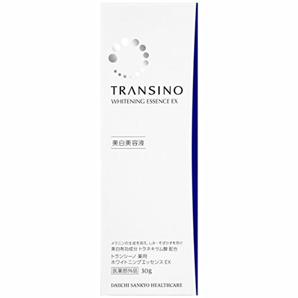 外交問題オーケストラ研磨トランシーノ 薬用ホワイトニングエッセンスEX 30g (医薬部外品)