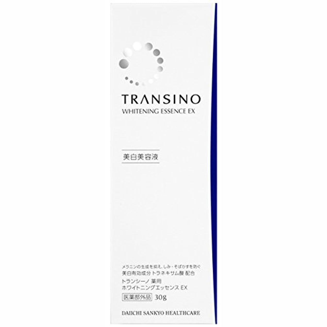ハチ読者ピンポイントトランシーノ 薬用ホワイトニングエッセンスEX 30g (医薬部外品)