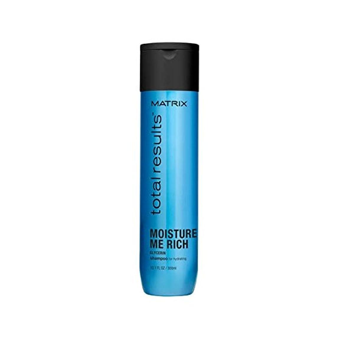 傘ヤギセージMatrix Total Results Moisture Me Rich Shampoo (300ml) - 行列の合計の結果は、豊かなシャンプー(300ミリリットル)私を湿気 [並行輸入品]