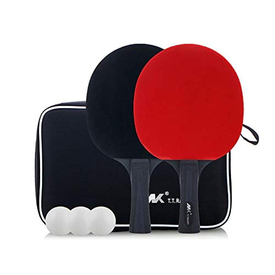 モンキー民族主義ノーブルFortitude Sports卓球用バットセットピンポンラケット2本入り/ 3個のボールと1個のキャリーケース