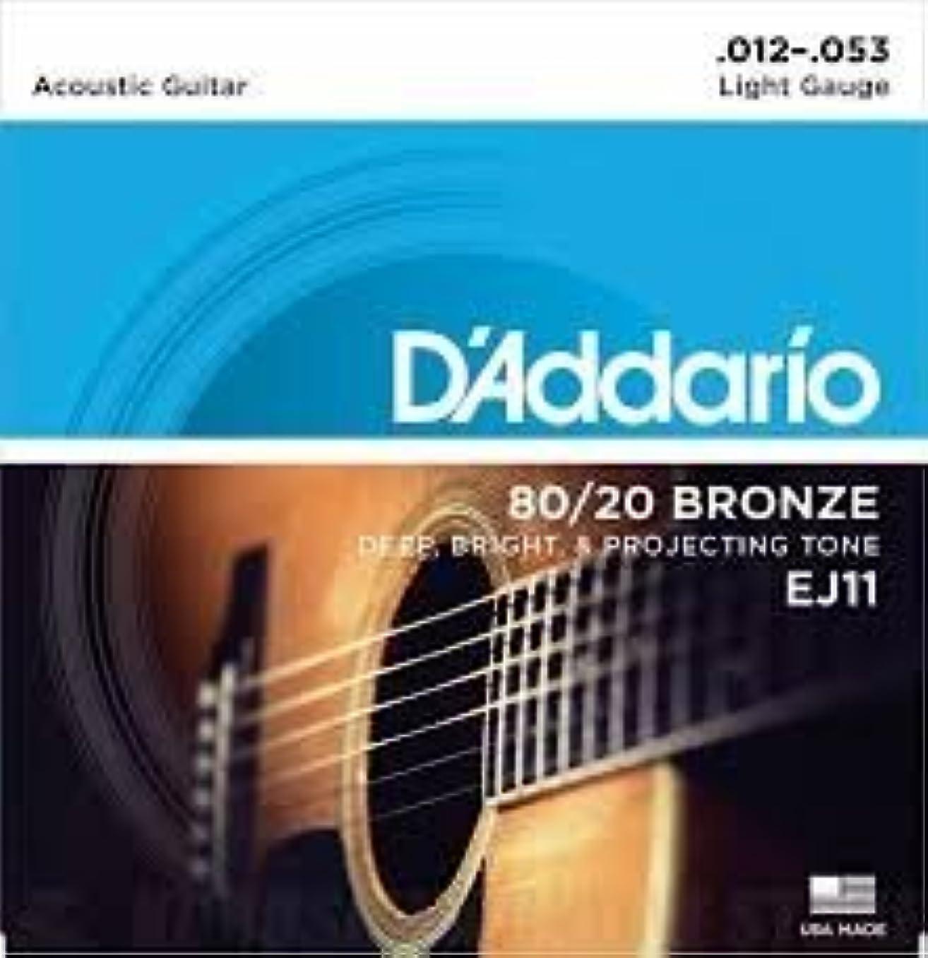 見込み失速立場D'Addario EJ11 80/20ブロンズ Light(12-53) ダダリオ アコースティックギター弦 EJ-11 【国内正規品】
