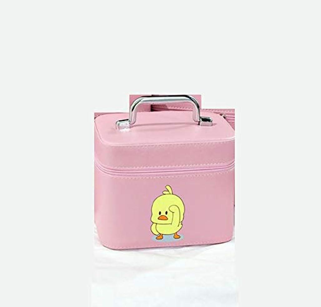 秘密の望みサンダル化粧箱、大容量漫画アヒル化粧品ケース、ポータブル旅行化粧品ケース、美容ネイルジュエリー収納ボックス (Size : M)