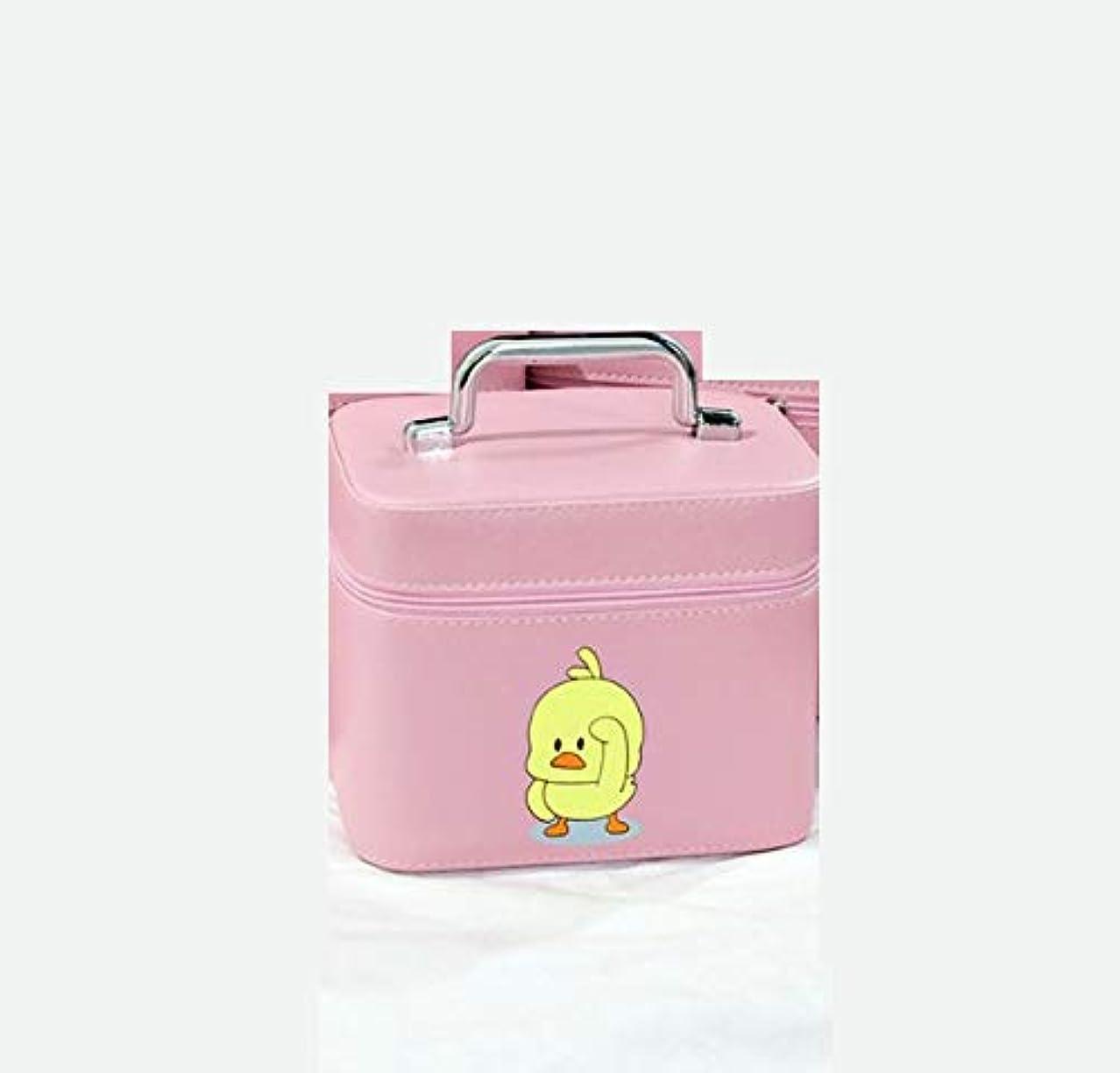 スロープ慎重悪意のある化粧箱、大容量漫画アヒル化粧品ケース、ポータブル旅行化粧品ケース、美容ネイルジュエリー収納ボックス (Size : M)
