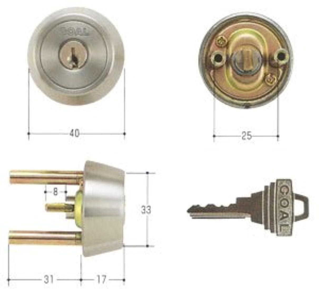 ピッチャー現代幼児GOAL(ゴール) ピンシリンダー TXタイプ GCY-79 キー標準3本付属 玄関 鍵 交換 取替え テール刻印34 /扉厚34~37mm向け GCY79 TX /TDDシルバー色