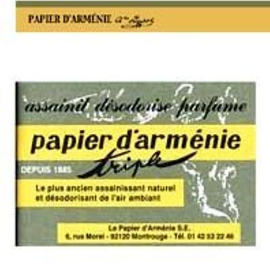 モニカ建てる香りパピエダルメニイ 空気を浄化する紙のお香パピエダルメニイ トリプル ヨーロッパ雑貨