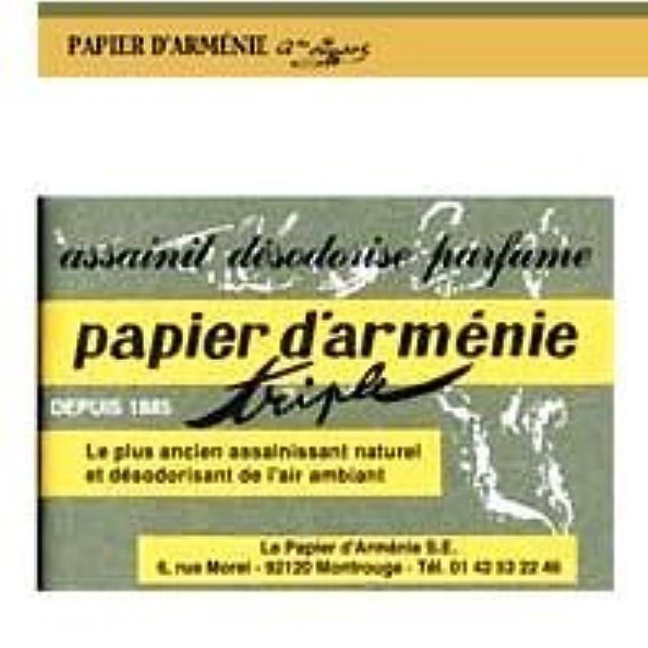 船員こしょう辞任するパピエダルメニイ 空気を浄化する紙のお香パピエダルメニイ トリプル ヨーロッパ雑貨
