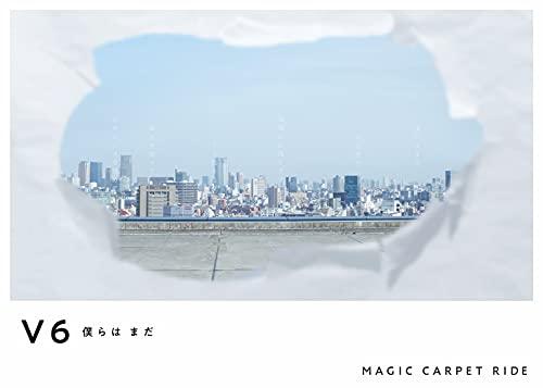 【メーカー特典あり】 僕らは まだ / MAGIC CARPET RIDE (CD+DVD)(初回盤B)(単品特典:ステッカー(絵柄A))