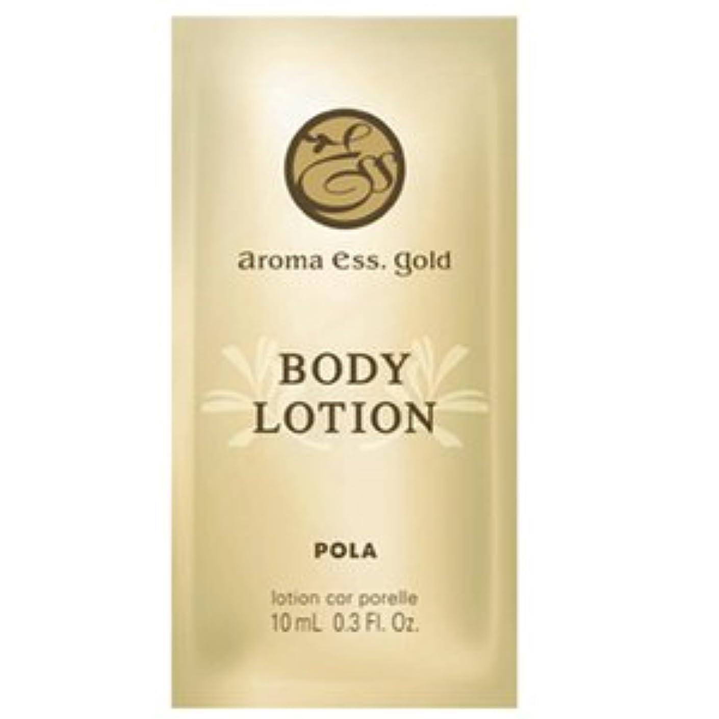 意外薬理学表示POLA アロマエッセ ゴールド ボディローション 30個セット