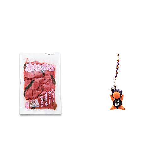[2点セット] 赤かぶすぐき(160g)・さるぼぼ根付【オレンジ】 / ストラップ 縁結び・魔除け //