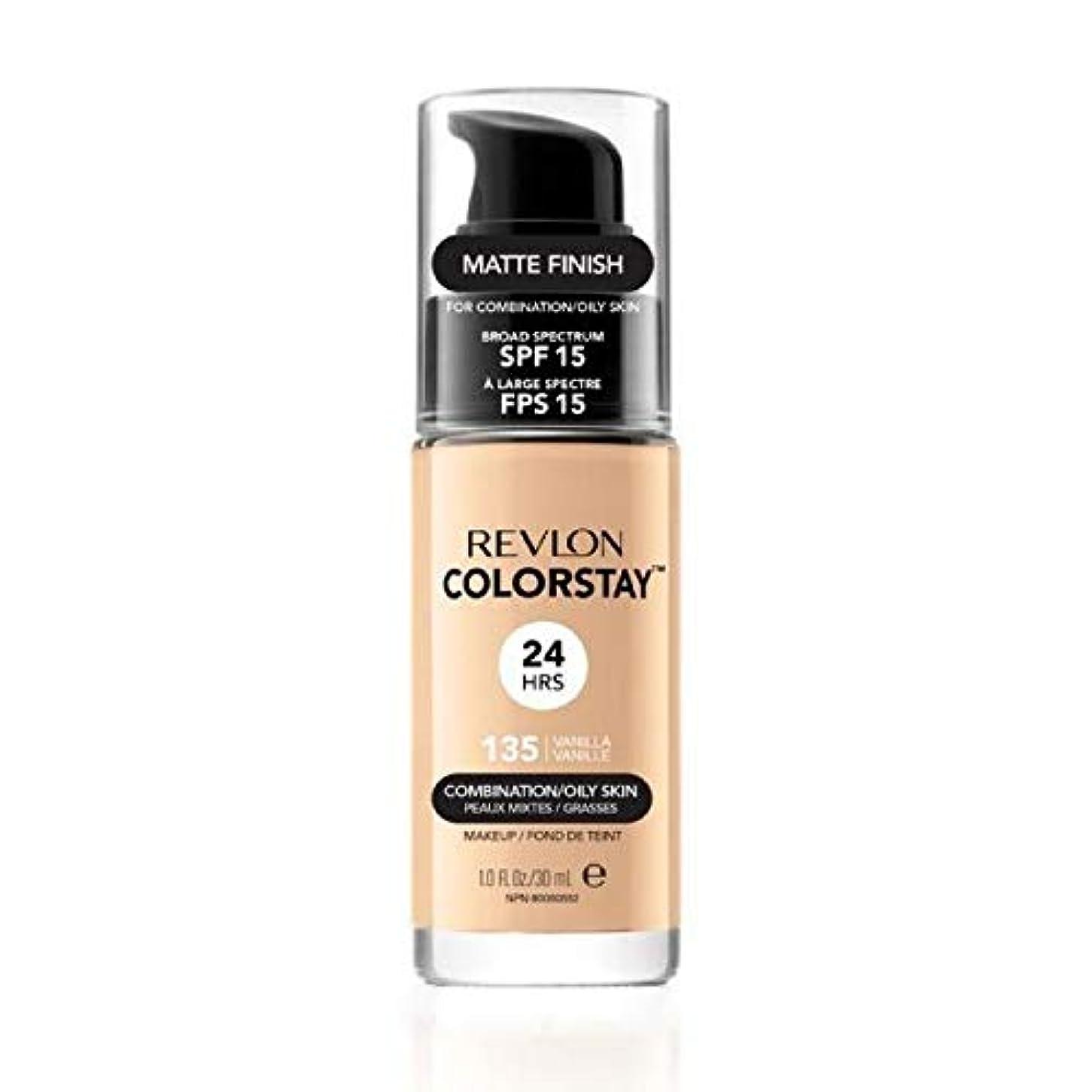 局株式会社呼吸[Revlon ] レブロンColorstayの基盤コンビオイリー肌30ミリリットルバニラ - Revlon Colorstay Foundation Combi Oily skin 30ml Vanilla [並行輸入品]