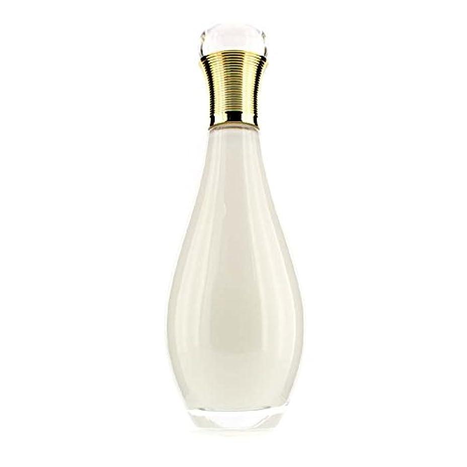 通常花に水をやる合唱団クリスチャンディオール ジャドールボディミルク 150ml/5oz並行輸入品