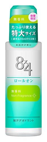 8×4(エイトフォー) ロールオン 無香料