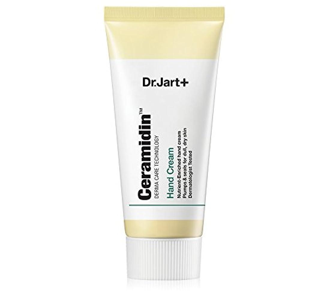 観察常識格納[Dr.Jart+] セラマイディンハンドクリーム / Ceramidin Hand Cream 50ml [並行輸入品]