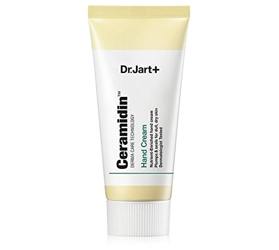 苦忘れられない注入する[Dr.Jart+] セラマイディンハンドクリーム / Ceramidin Hand Cream 50ml [並行輸入品]
