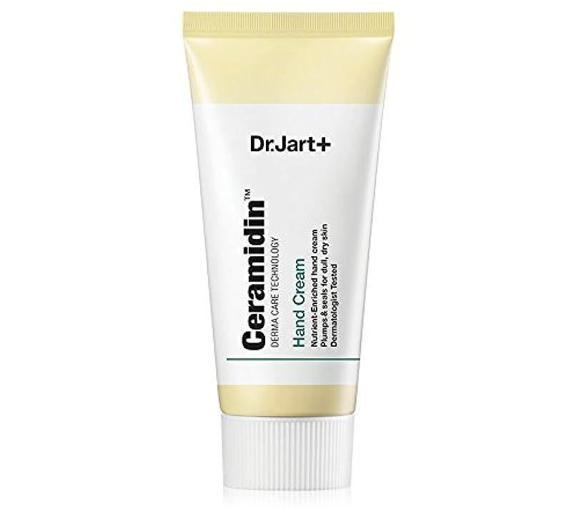 作り上げる医薬確実[Dr.Jart+] セラマイディンハンドクリーム / Ceramidin Hand Cream 50ml [並行輸入品]