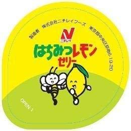 ニチレイフーズ 冷凍 はちみつ レモン ゼリー 60g×20個