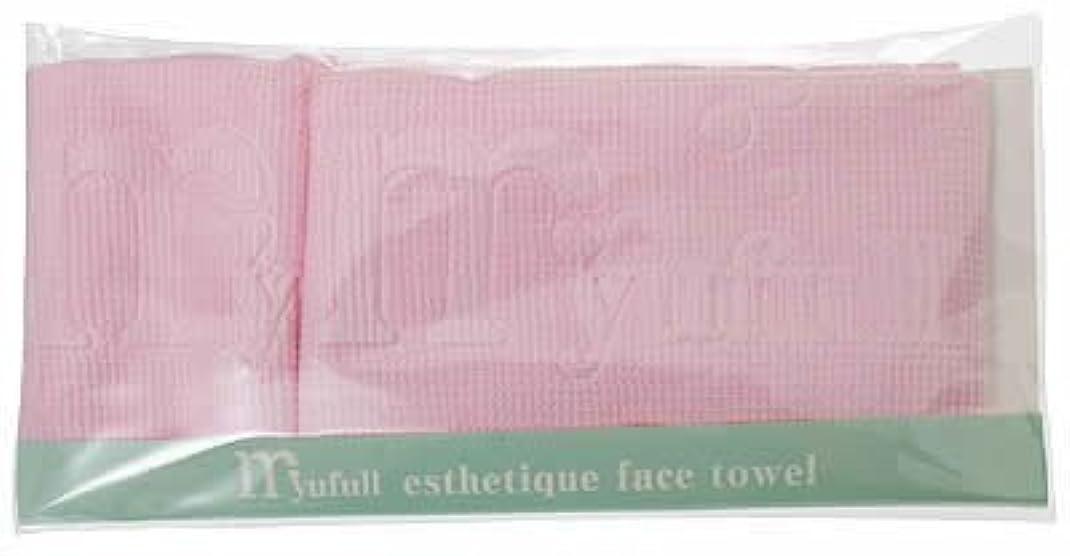 次へ記念品進化するミューフル フェイスタオル 2枚組 洗顔エステ専用 [ピンク]