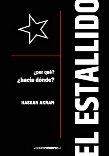 El estallido: ¿Por qué? ¿Hacia dónde? (Spanish Edition)