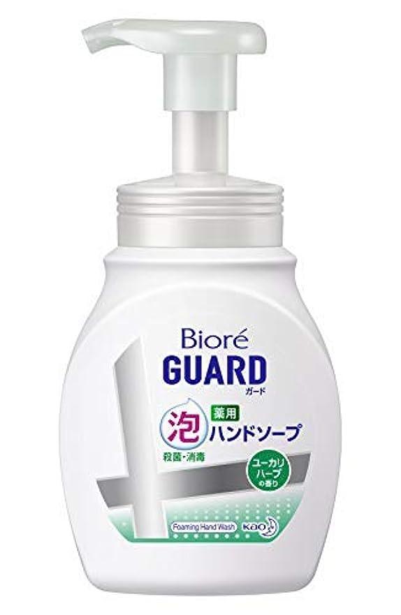 心理的に要件薄暗い花王 ビオレガード 薬用泡ハンドソープ ユーカリハーブの香り ポンプ 250ml × 6個セット