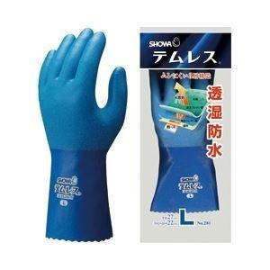 ショーワグローブ No.281 テムレス L ブルー 1双 ×5セット