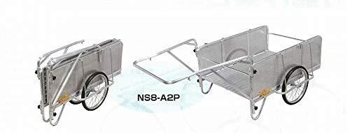 昭和ブリッジ (SHOWA BRIDGE) 折りたたみ式リヤカー S8A2P