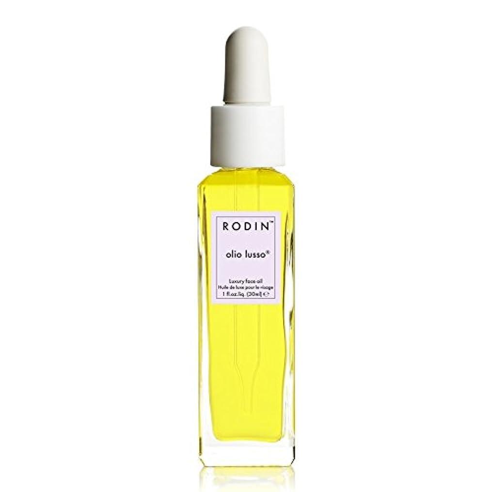 頭痛ジャーナル呼び起こすロダンルッソラベンダー絶対贅沢な顔オイル30ミリリットル x4 - RODIN olio lusso Lavender Absolute Luxury Face Oil 30ml (Pack of 4) [並行輸入品]