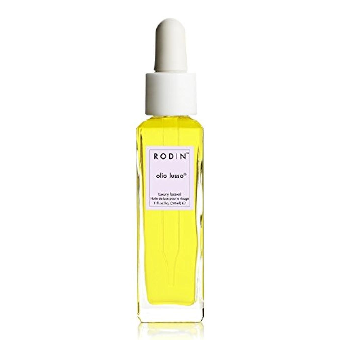 肝緑大胆不敵ロダンルッソラベンダー絶対贅沢な顔オイル30ミリリットル x2 - RODIN olio lusso Lavender Absolute Luxury Face Oil 30ml (Pack of 2) [並行輸入品]