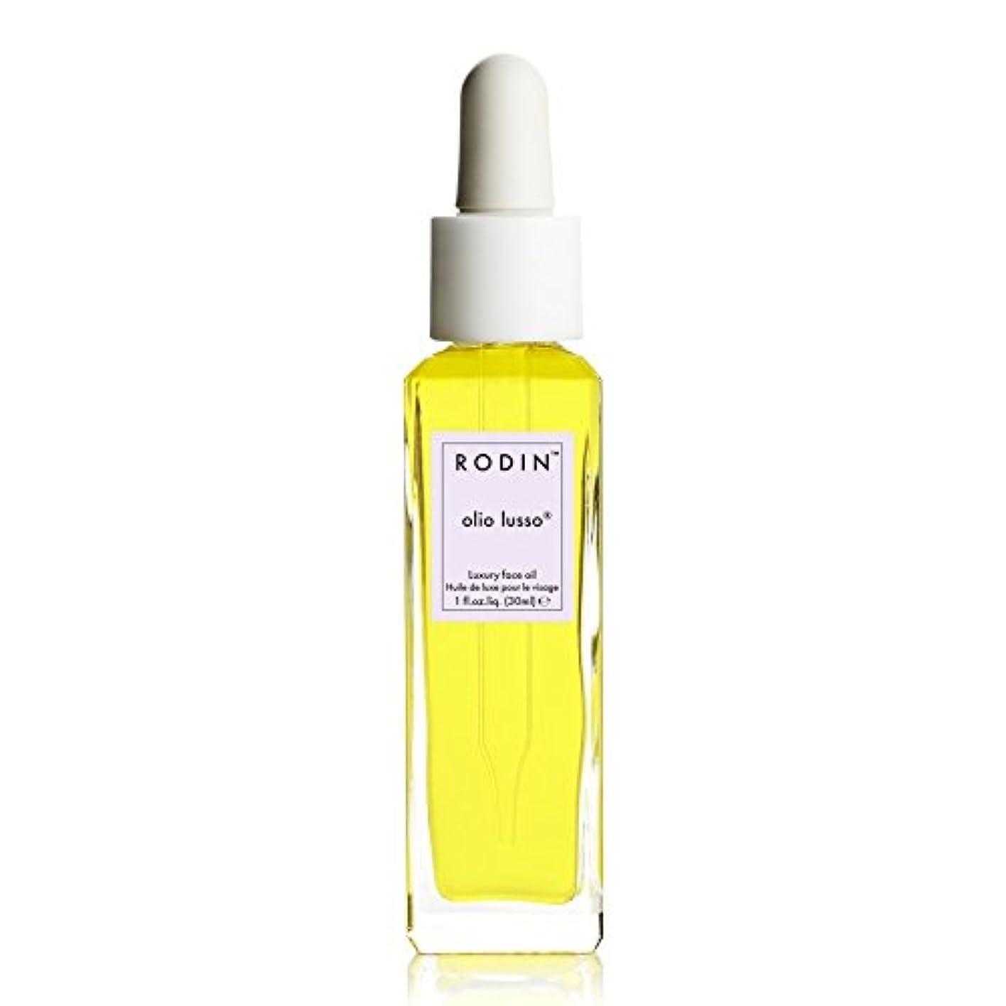スタンドネックレット歯ロダンルッソラベンダー絶対贅沢な顔オイル30ミリリットル x4 - RODIN olio lusso Lavender Absolute Luxury Face Oil 30ml (Pack of 4) [並行輸入品]