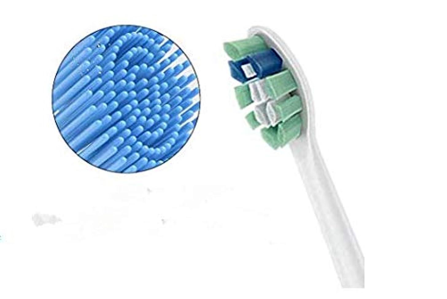 高める平衡グラフィック電動歯ブラシ用電動ソニッケアーダイヤモンドクリーン交換用歯ブラシヘッド、3個