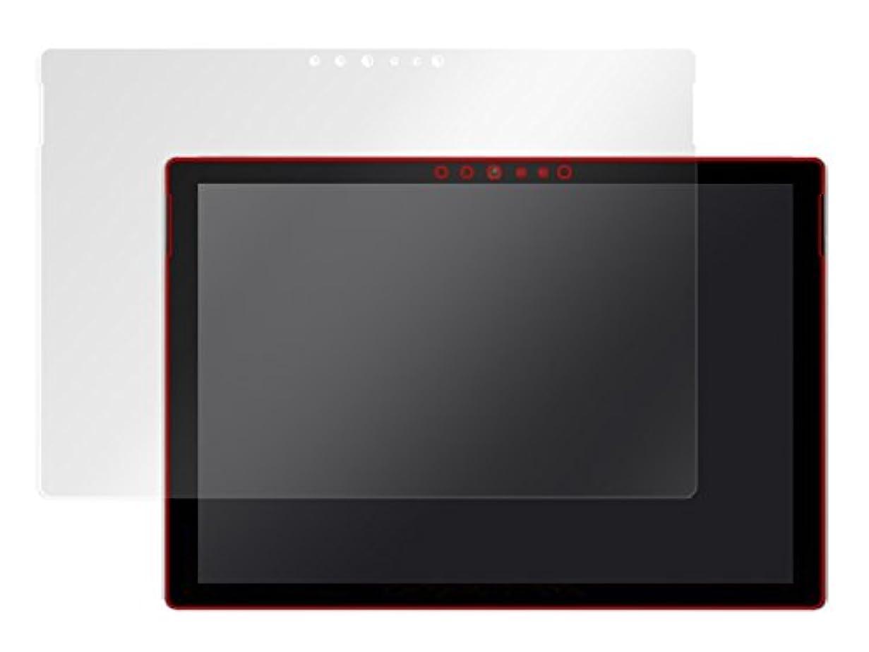 ホイッスル発揮するによるとOverLay Eye Protector for Surface Pro 4 目にやさしい 指紋がつきにくい ブルーライトカット 光沢 液晶 保護 シート フィルム プロテクター OEMSSFPR4/2