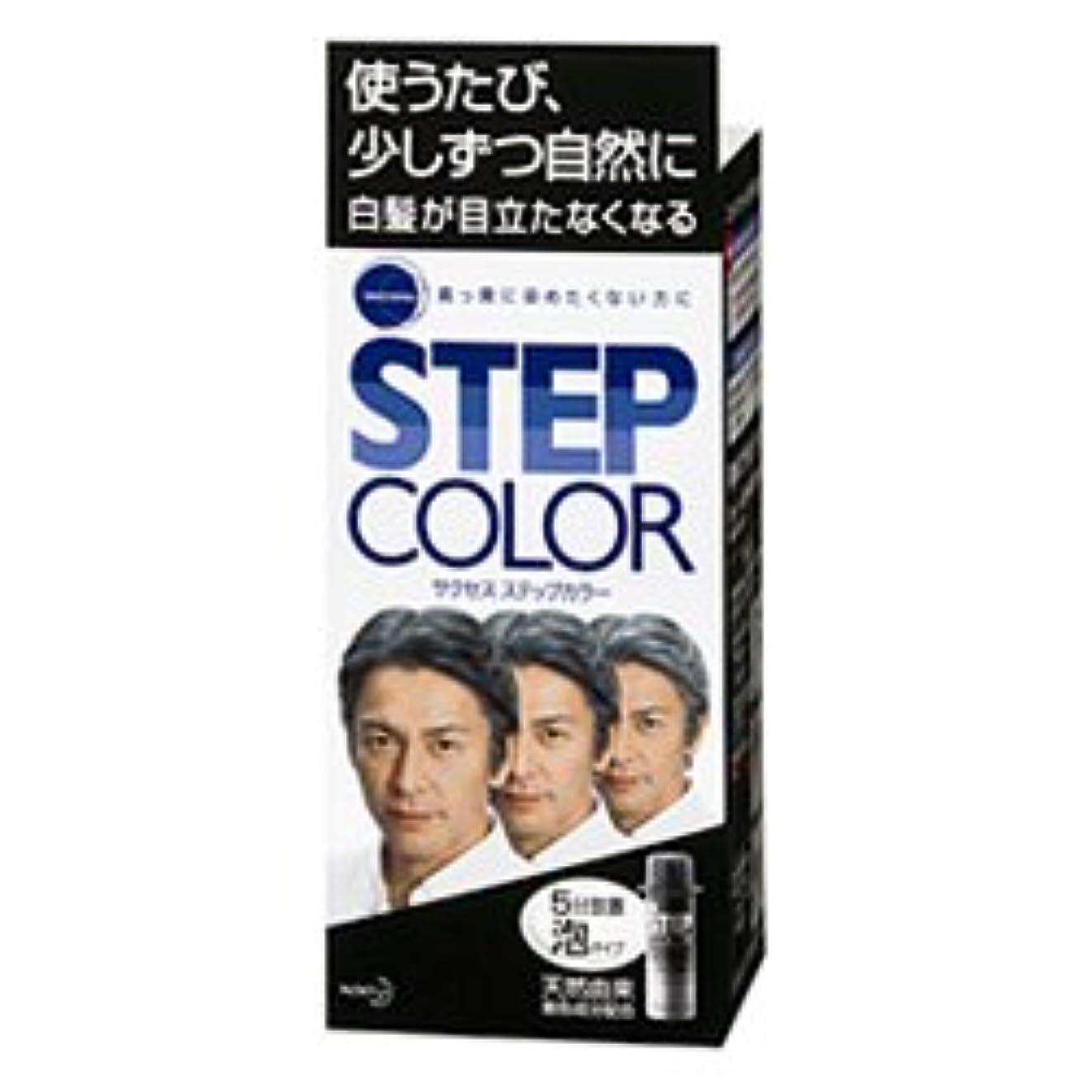 色性的はぁ【花王】サクセスステップカラー 110g ×5個セット